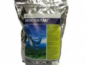 Моспилан РП 1кг